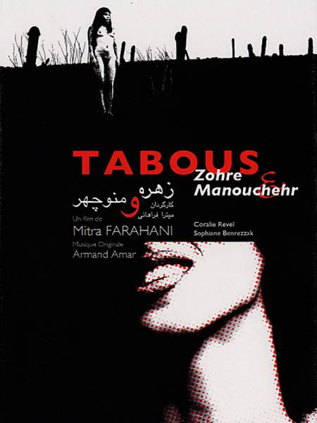 Tabous streaming