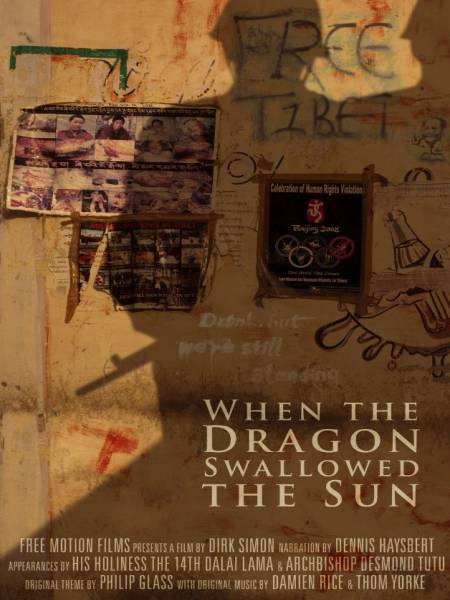 When the Dragon Swallowed the Sun streaming